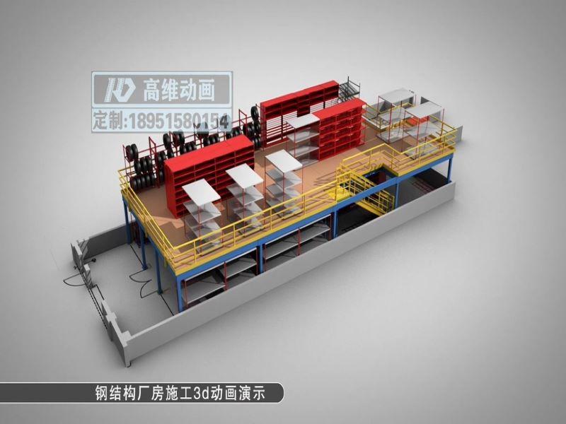 钢结构厂房施工细节设计方案的三维bobapp综合app下载bobapple案例